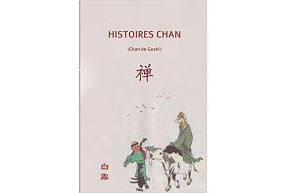 Histoire Chan