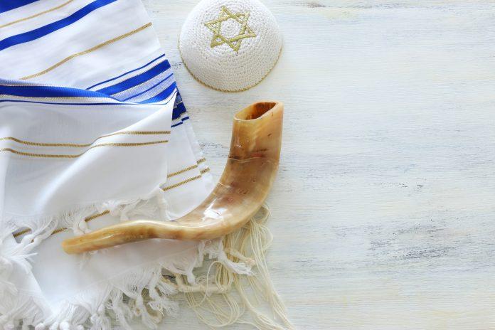 Symbole et prière juives