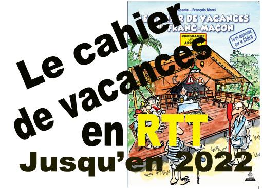 Cahier_de_vacances FM