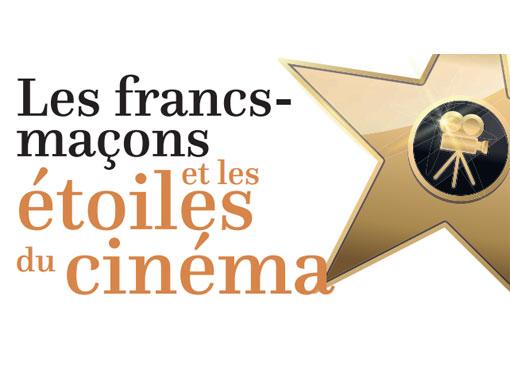 Franc-Maçonnerie et cinema